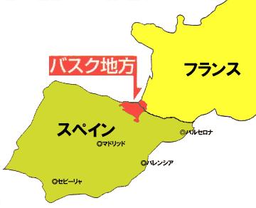 「バスク 国」の画像検索結果